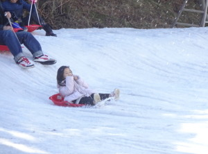 Snow playing place