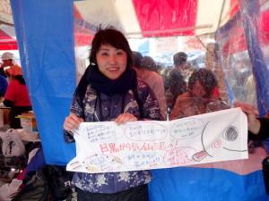 Ms.Masae Hatakeyama