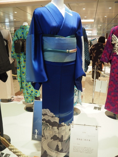 Kimono Salone