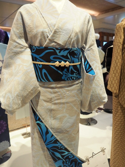 Alohama Kimono with Hawaian Fabric