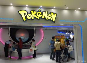 Shop at Ikebukuro