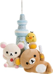 Stuffed toy of Rirakkuma
