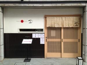 The atmosphere of Japanese restaurant
