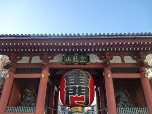 Asakusa's main attraction Sensoji