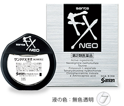 Sante FX Neo provides super cooling sensation
