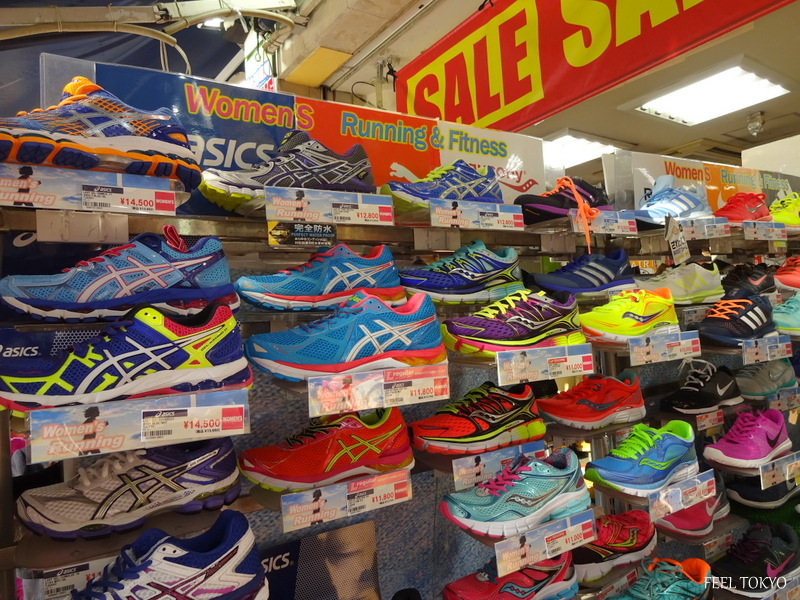 2fd961b818c46a Functional running shoes For ladies.