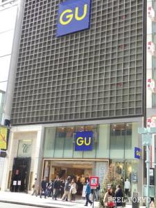 Ginza flag shop