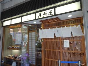 Asakusa main store