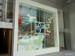 Brand new Ginza main store