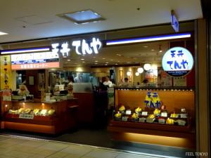 Tokyo yaesu store