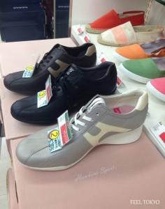 Heal sneaker