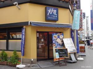 Ikebukuro store