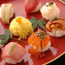 Temari, handball shape sushi